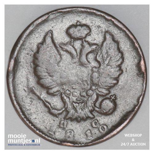 2 kopeks - Russia (U.S.S.R.) 1810 (KM C# 118.6) (kant A)