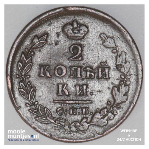 2 kopeks - Russia (U.S.S.R.) 1810 (KM C# 118.6) (kant B)