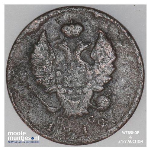 2 kopeks - Russia (U.S.S.R.) 1812 (KM C# 118.6) (kant A)