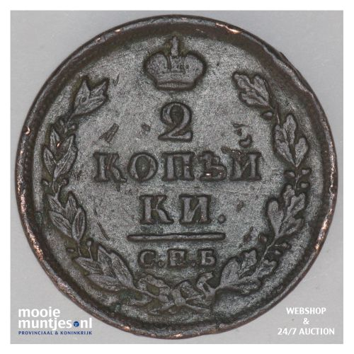 2 kopeks - Russia (U.S.S.R.) 1813 (KM C# 118.6) (kant B)