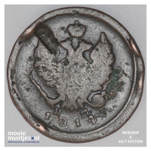 2 kopeks - Russia (U.S.S.R.) 1814 (KM C# 118.3) (kant A)