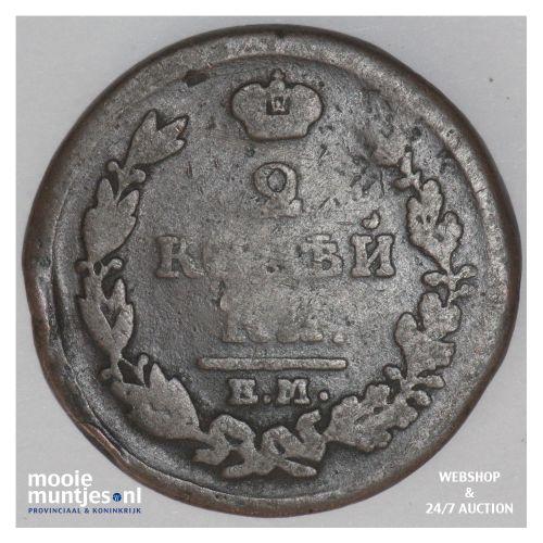 2 kopeks - Russia (U.S.S.R.) 1814 (KM C# 118.3) (kant B)