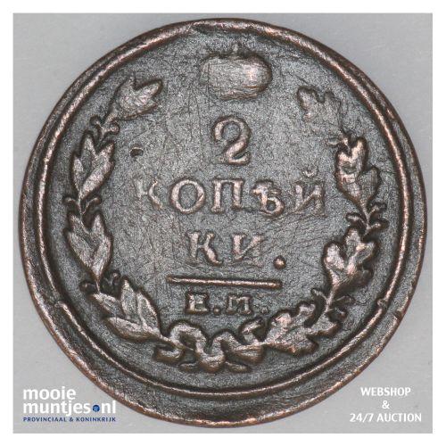 2 kopeks - Russia (U.S.S.R.) 1816 (KM C# 118.3) (kant B)