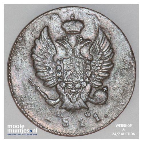 2 kopeks - Russia (U.S.S.R.) 1811 (KM C# 118.4) (kant A)