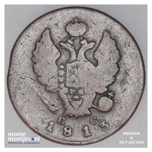2 kopeks - Russia (U.S.S.R.) 1813 (KM C# 118.4) (kant A)