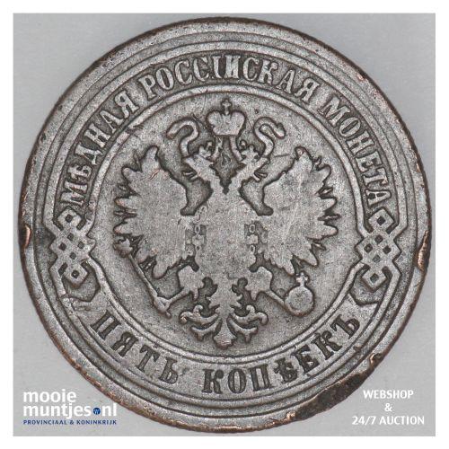 5 kopeks - Russia (U.S.S.R.) 1875 EM (KM Y# 12.1) (kant B)