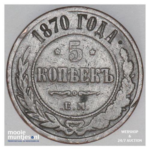 5 kopeks - Russia (U.S.S.R.) 1870 EM (KM Y# 12.1) (kant A)