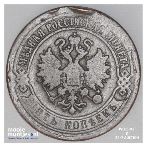 5 kopeks - Russia (U.S.S.R.) 1870 EM (KM Y# 12.1) (kant B)