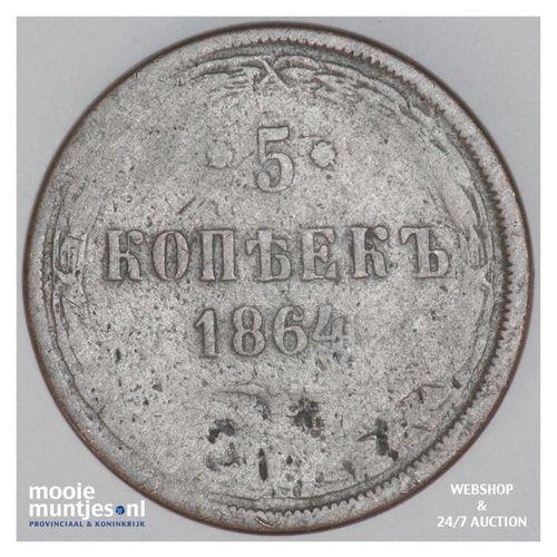 5 kopeks - Russia (U.S.S.R.) 1864 EM (KM Y# 6a) (kant A)