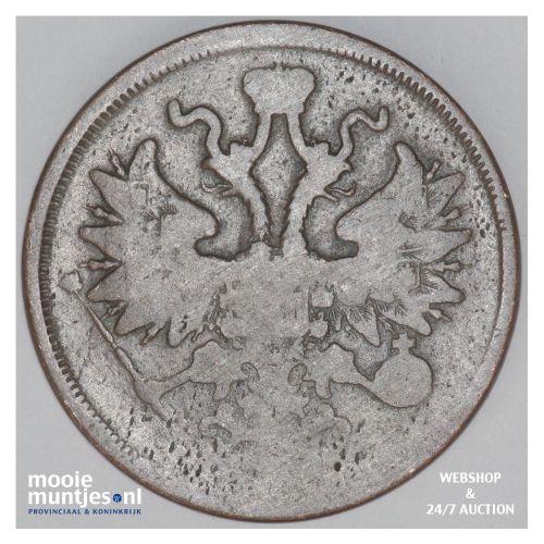 5 kopeks - Russia (U.S.S.R.) 1864 EM (KM Y# 6a) (kant B)