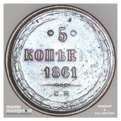 5 kopeks - Russia (U.S.S.R.) 1861 EM (KM Y# 6a) (kant A)