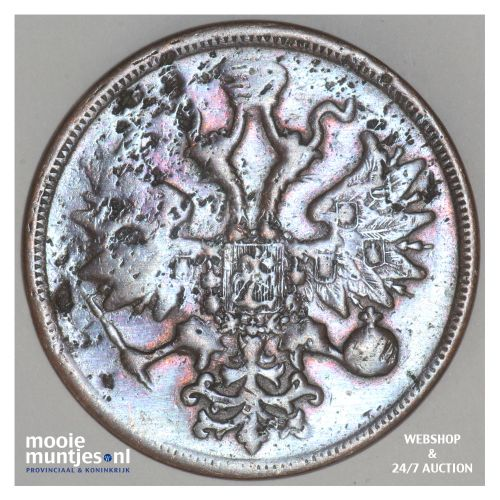 5 kopeks - Russia (U.S.S.R.) 1861 EM (KM Y# 6a) (kant B)
