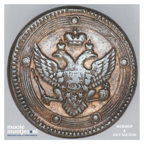 5 kopeks - Russia (U.S.S.R.) 1802 EM (KM C# 115.1) (kant B)