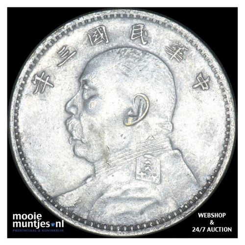 dollar (yuan) - China, Republic of 1914 (KM Y# 329) (kant A)