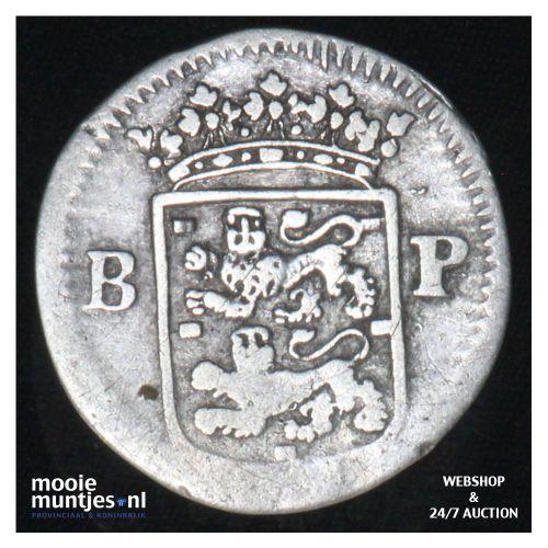 De geoctrooieerde Munt van Enkhuizen - Dubbele wapenstuiver - 1676 (kant B)