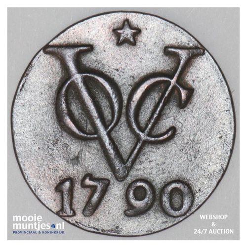Nederlands-Indië - Duit - 1790 (kant A)