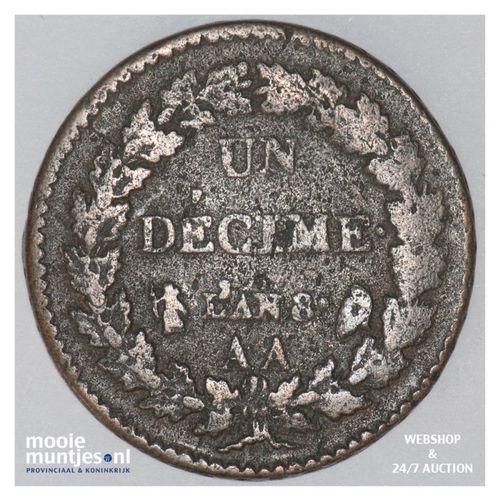 decime - France LAN 8 AA (Metz) (KM 644.1) (kant A)