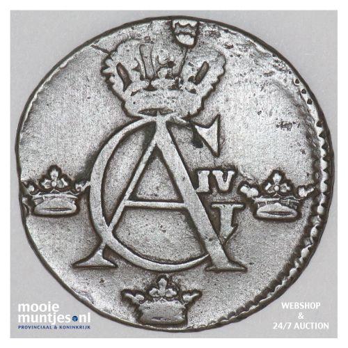 1/4 skilling - Sweden 1807 (KM 564) (kant B)
