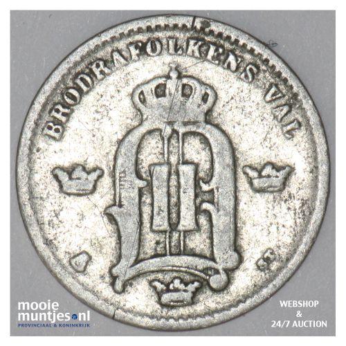 10 ore - Sweden 1876 (KM 737) (kant B)