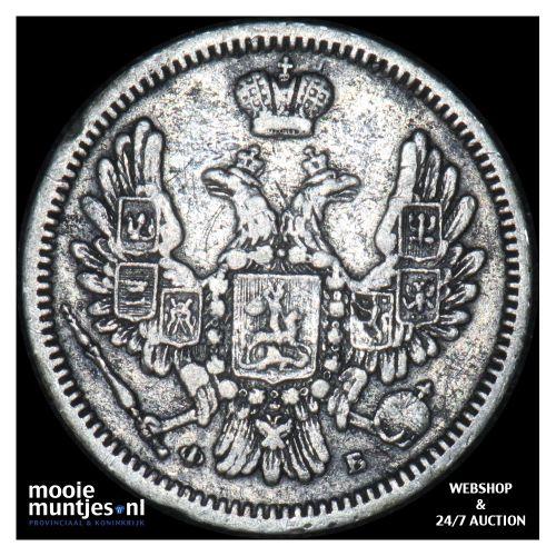 10 kopeks (grivennik) - Russia (U.S.S.R.) 1858 (KM C# 164.1) (kant B)