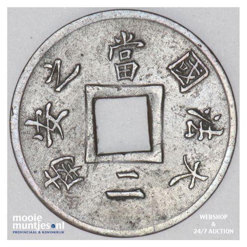 2 sapeque - French Cochin China 1879 (KM 2) (kant B)