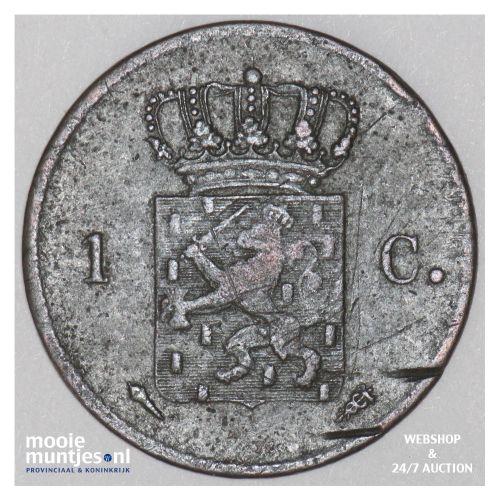 1 cent - Willem I - 1819 (kant B)