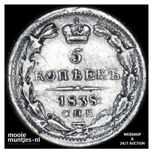 5 kopeks - Russia (U.S.S.R.) 1838 (KM C# 163) (kant A)