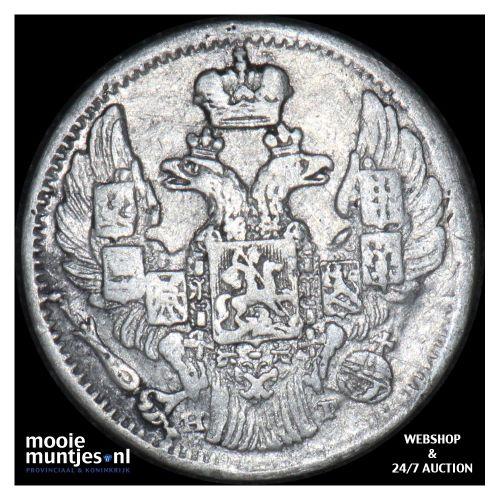 5 kopeks - Russia (U.S.S.R.) 1838 (KM C# 163) (kant B)
