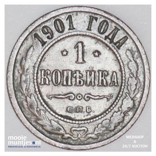 kopek - Russia 1901 (KM Y# 9.2) (kant A)