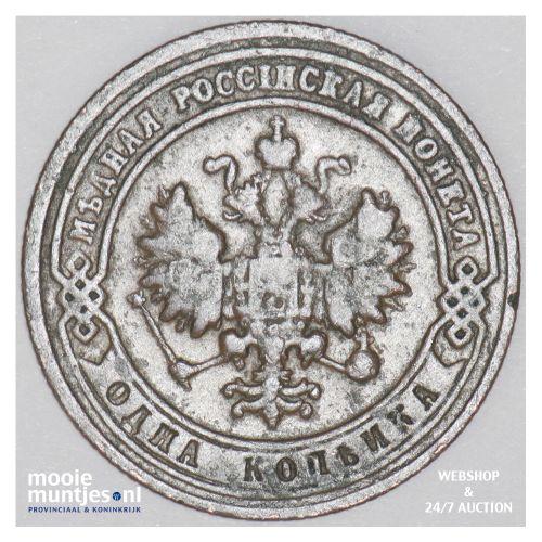 kopek - Russia 1901 (KM Y# 9.2) (kant B)