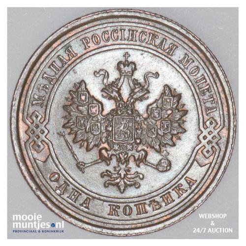 kopek - Russia 1915 (KM Y# 9.3) (kant B)