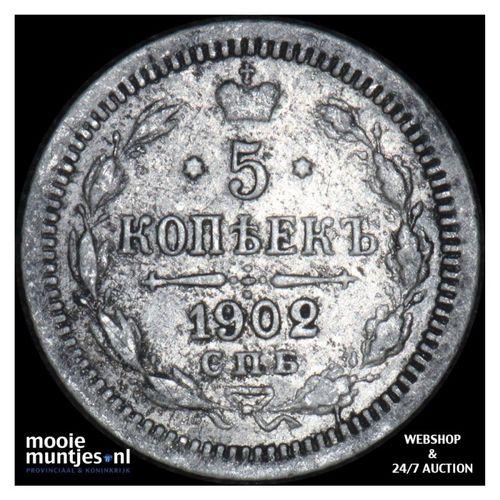 5 kopeks - Russia 1902 (KM Y# 19a.1) (kant A)