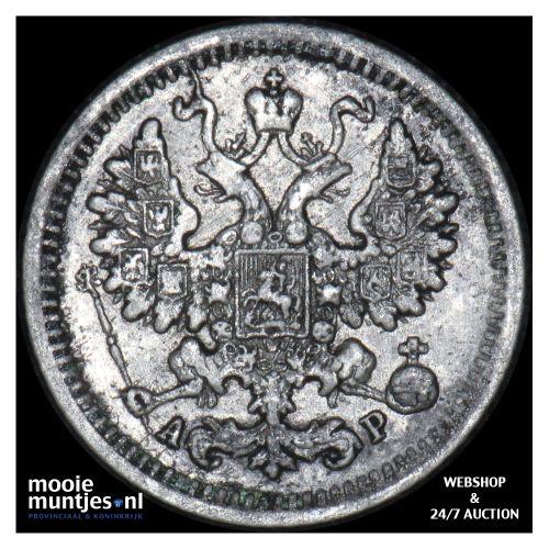 5 kopeks - Russia 1902 (KM Y# 19a.1) (kant B)