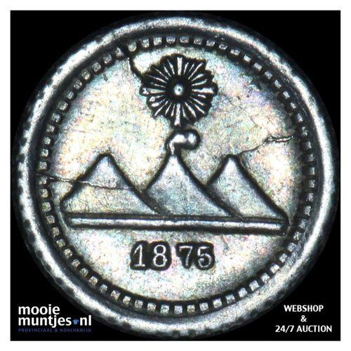 1/4 real - Guatamala 1875 over 73 (KM 146) (kant A)