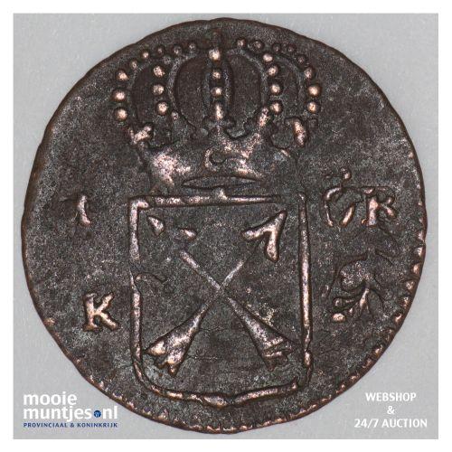 ore (S.M.) - Sweden 1720 (KM 383.1) (kant B)