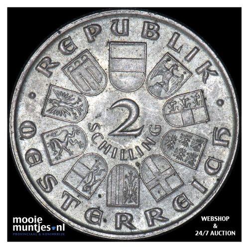 2 schilling - Austria 1931 (KM 2847) (kant B)