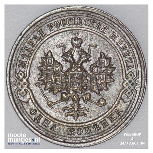 kopek - Russia 1914 (KM Y# 9.2) (kant B)