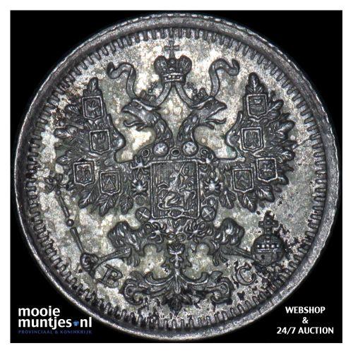 5 kopeks - Russia 1914 (KM Y# 19a.1) (kant B)