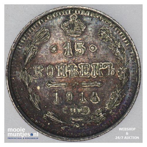 15 kopeks - Russia 1914 (KM Y# 21a.2) (kant A)