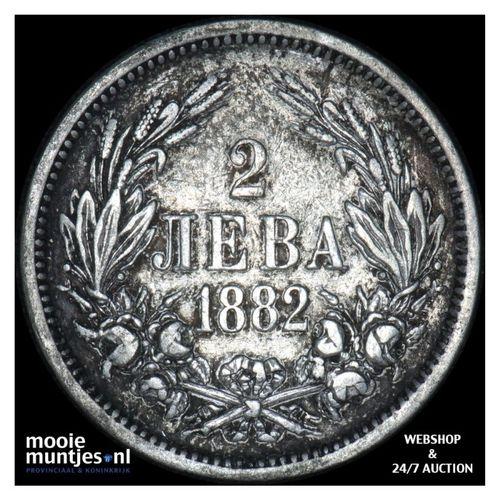 2 leva - Bulgaria 1882 (KM 5) (kant A)