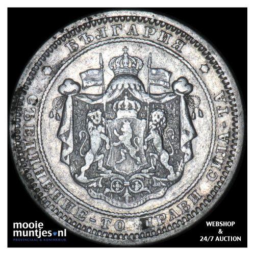 2 leva - Bulgaria 1882 (KM 5) (kant B)