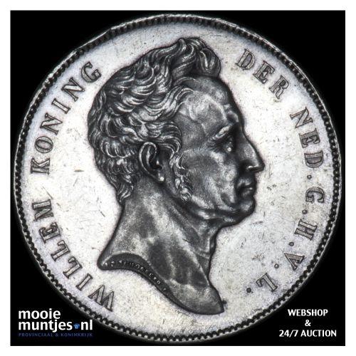 2½ gulden - Willem I - 1840 (kant B)