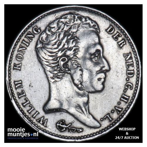 1 gulden - Willem I - 1821 Utrecht (kant B)