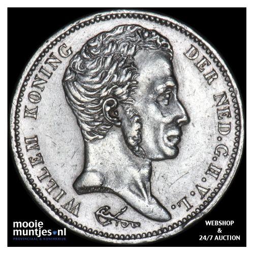1 gulden - Willem I - 1823 Utrecht (kant B)