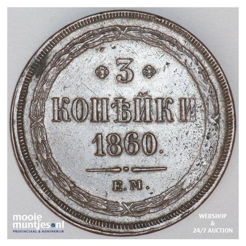 3 kopeks - Russia (U.S.S.R.) 1860 (KM Y# 5a.1) (kant A)