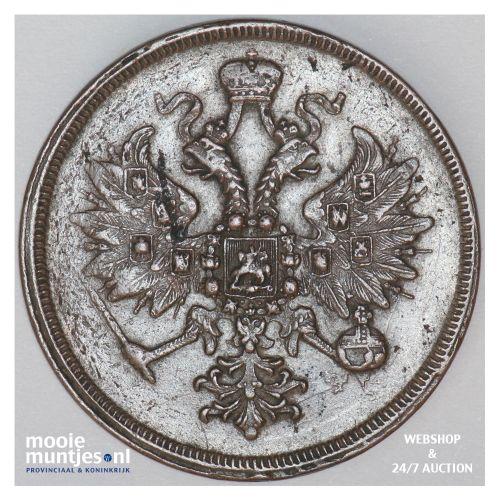 3 kopeks - Russia (U.S.S.R.) 1860 (KM Y# 5a.1) (kant B)