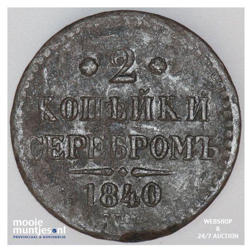 2 kopeks - Russia (U.S.S.R.) 1840 (KM C# 145.3) (kant A)