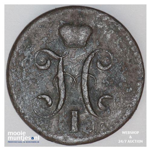 2 kopeks - Russia (U.S.S.R.) 1840 (KM C# 145.3) (kant B)