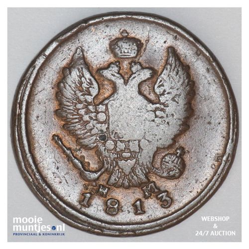 2 kopeks - Russia (U.S.S.R.) 1812 (KM C# 118.3) (kant A)