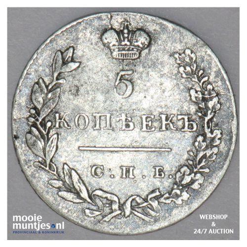 5 kopeks - Russia (U.S.S.R.) 1830 (KM C# 156) (kant B)